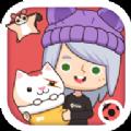 米加小鎮寵物店(Miga Pets)