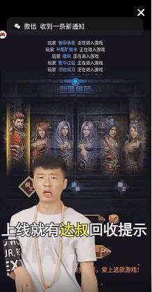 李会长(街溜子)传奇图5