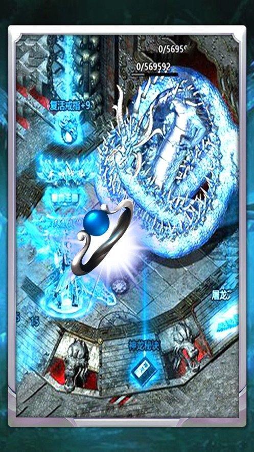 冰雪复古传奇手游正版图3
