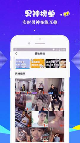 小蓝视频app图1
