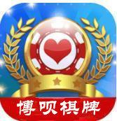 博呗棋牌娱乐app