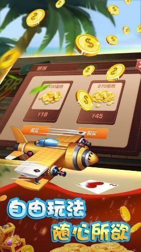 优乐扑克炸金花app图2
