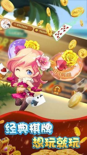 优乐扑克炸金花app图1