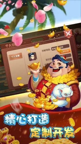 优乐扑克炸金花app图3