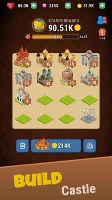 国际象棋城堡图2
