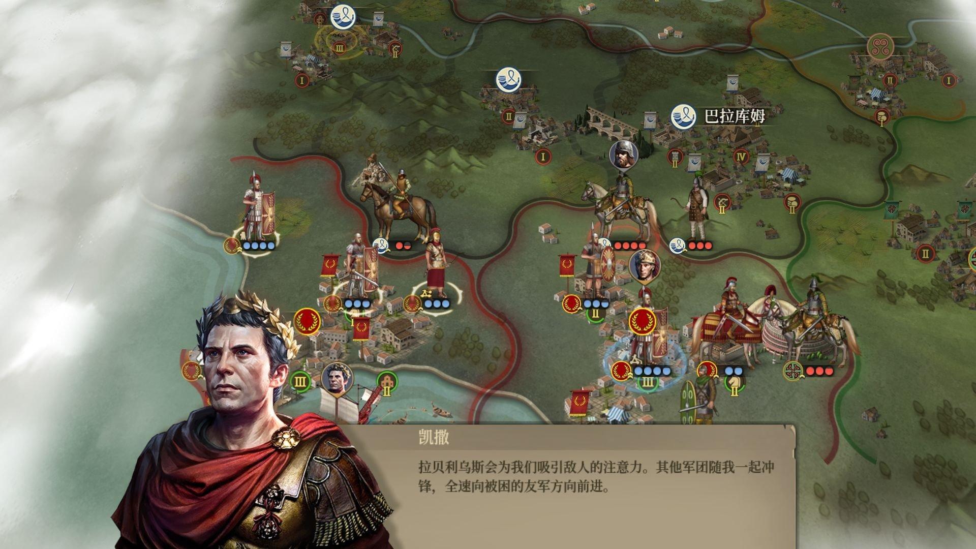大征服者:罗马图2
