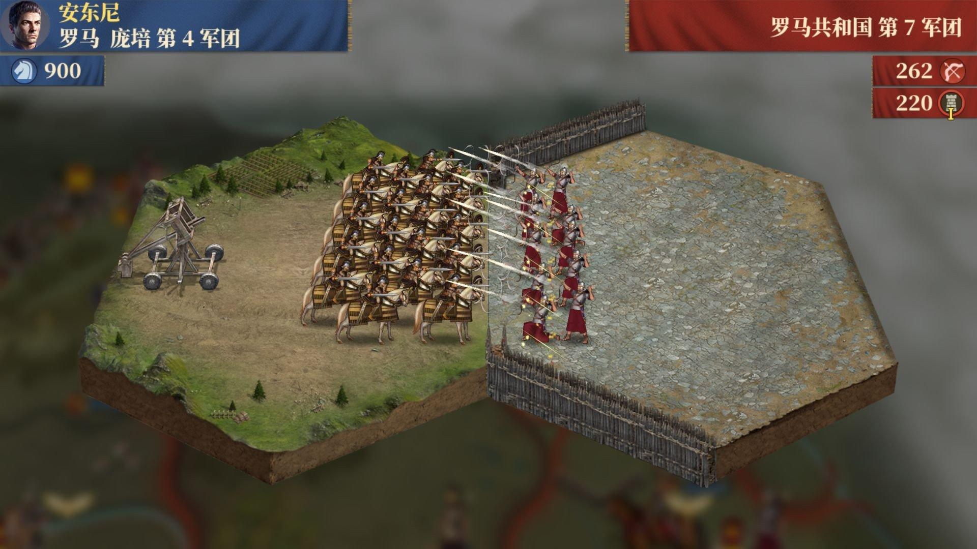 大征服者:罗马图5