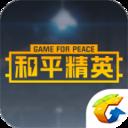 和平精英美化包软件