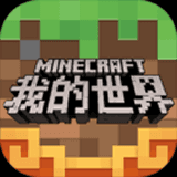 minecraft国际版1.17.10